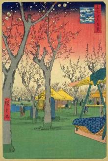 蒲田の梅園